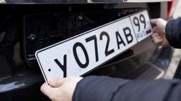 Штрафы за нечитаемые номера на парковке противоречат ПДД