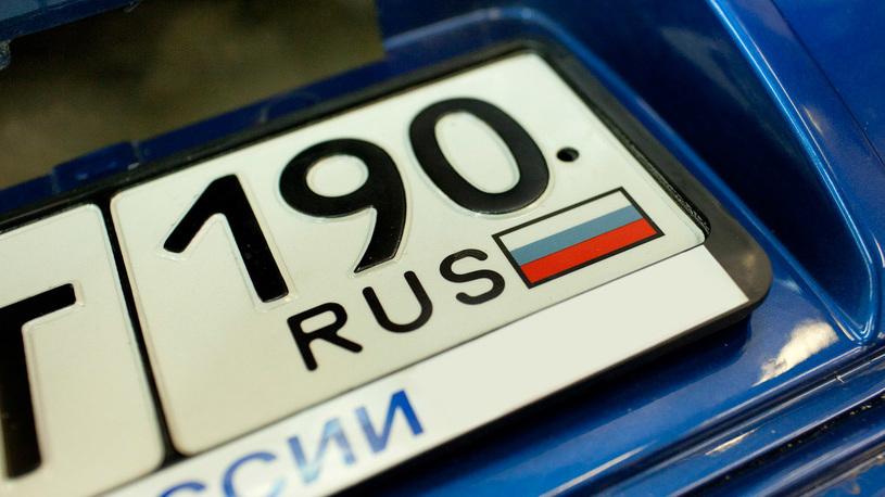 Москва начала переход на новые номера