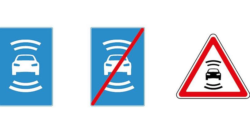 Intel выведет на дороги около 100 автономных автомобилей