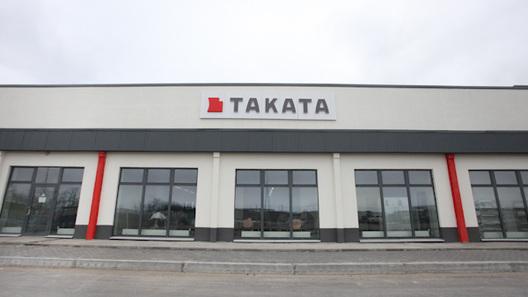 Скандально известная компания Takata объявила себя банкротом