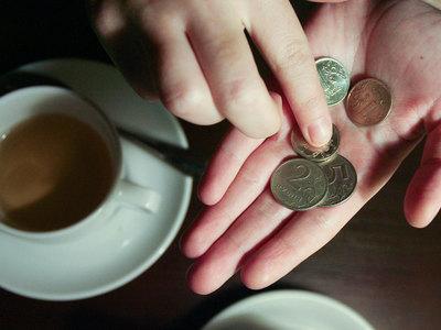Отчет Центробанка: курс рубля сильно не поменяется