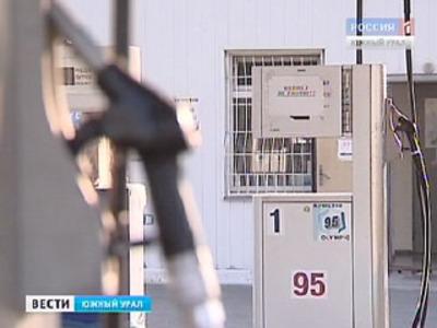 Прокуратура выявила нарушения в работе автозаправок Челябинска