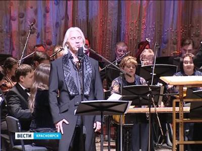 дмитрий хворостовский победил болезнь готовится концертам