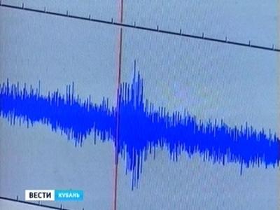 На территории Сочи произошло землетрясение