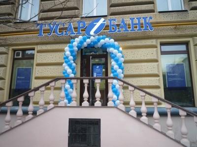 """Собственники банка """"Тусар"""" украли почти 15 млрд руб."""