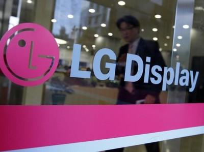 LG Display инвестирует $8,7 млрд в новый завод