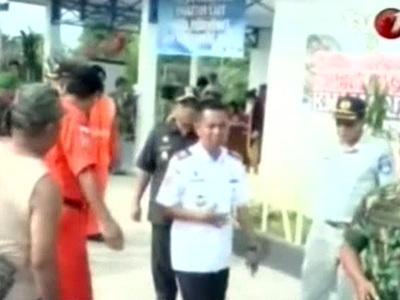 Трагедия в Индонезии: найдены 25 человек