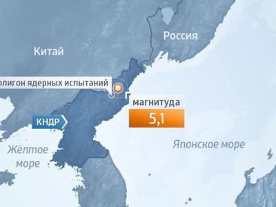 Ядерная бомба в КНДР могла быть взорвана на глубине менее ста метров