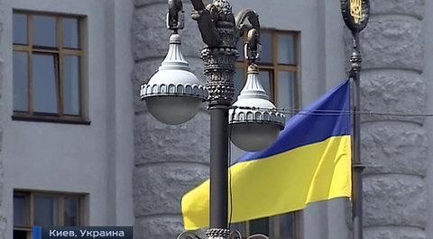 Россия истребует по суду долг Украины в три миллиарда долларов