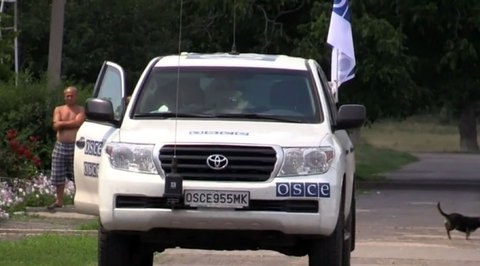 ОБСЕ может разместить четыре новых пункта в ДНР