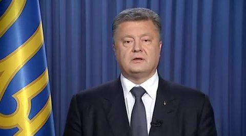 Порошенко ожидает, что в 2016 году Украина получит безвизовый режим с ЕС