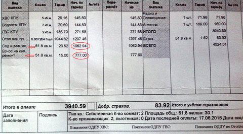 Аренда квартир 1-комнатные в Саранске: бесплатные