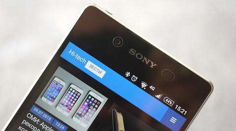 Упрощенная версия андроида от компании Sony