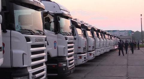 Сороковой гуманитарный конвой отправится в Донбасс на следующей неделе