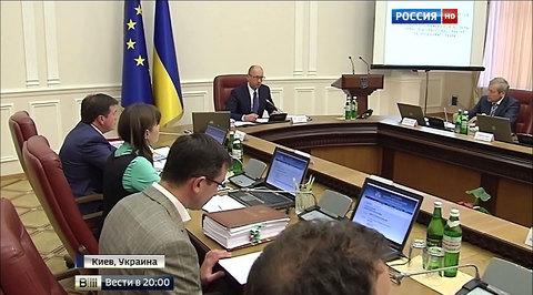Киев временно остановил платежи по госдолгу