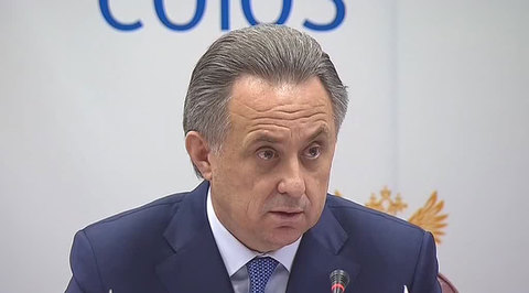 Виталий Мутко: мы рекомендовали клубам воздержаться от сборов в Турции