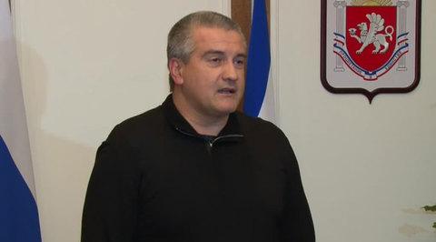 Аксенов: дикий культ палачей и предателей - историческая вина киевской власти