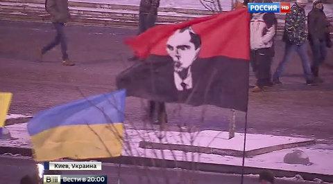 Украинские националисты провели факельное шествие в честь Бандеры
