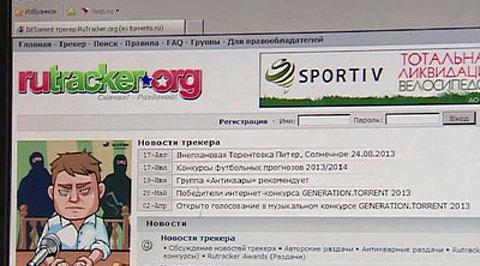 список запрещенных сайтов: