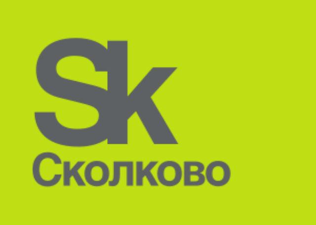 """Все финалисты конкурса получат возможность стать резидентами """"Сколково"""" (иллюстрация Skolkovo)."""