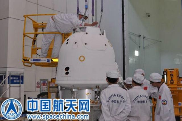Капсула, в которой образцы будут возвращены на Землю (фото с сайта spacechina.com).