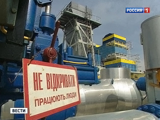«Газпром» поднял цены для Украины