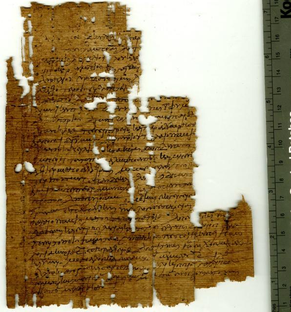 Предположительно, древний документ был подписан в 267 году (фото Egypt Exploration Society).