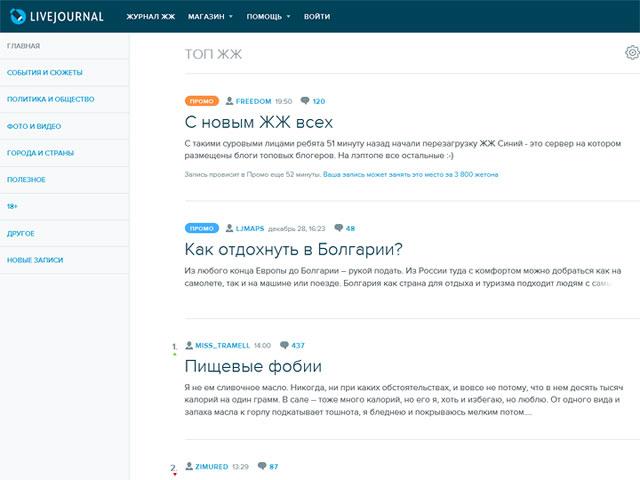 http://cdn.static4.rtr-vesti.ru/p/o_948563.jpg