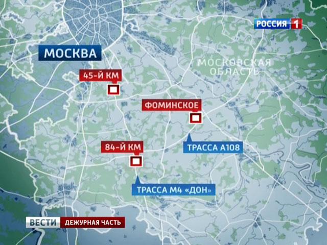 Видео новости мтрк петропавловск на сегодня смотреть онлайн