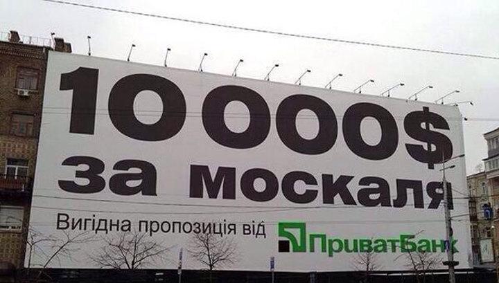 У Ахметова просят шахтеров сдавать террористических вербовщиков - Цензор.НЕТ 225