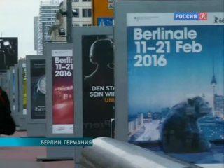 Новости культуры. Эфир от 11.02.2016 (23:30)