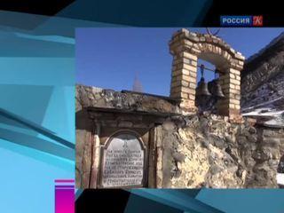 Новости культуры. Эфир от 12.02.2016 (10:00)