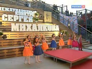 Новости культуры. Эфир от 25.05.2016 (23:30)
