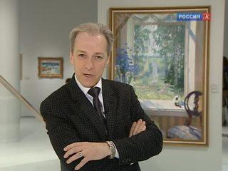 Новости культуры с Владиславом Флярковским. Эфир от 28.05.2016 (17:00)