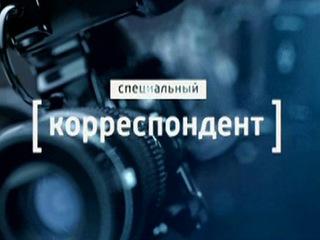 http://cdn.static4.rtr-vesti.ru/vh/pictures/b/109/200.jpg