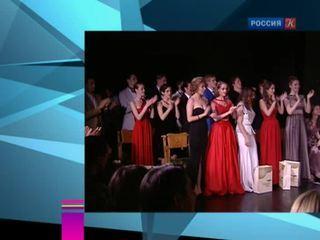 Новости культуры. Эфир от 23.06.2016 (19:30)
