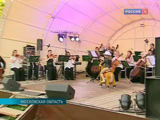 Новости культуры. Эфир от 27.06.2016 (10:00)