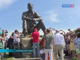 Новости культуры. Эфир от 25.07.2016 (10:00)
