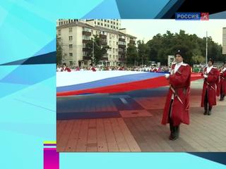 Новости культуры. Эфир от 22.08.2016 (15:00)