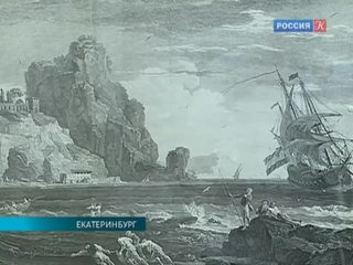 Новости культуры. Эфир от 22.08.2016 (23:30)