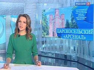 Новости культуры. Эфир от 24.08.2016 (19:30)