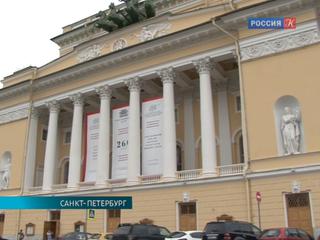 Новости культуры. Эфир от 30.08.2016 (10:00)