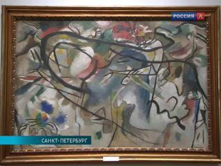 Новости культуры. Эфир от 22.09.2016 (19:30)