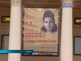Новости культуры. Эфир от 22.09.2016 (23:40)