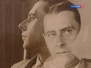 Новости культуры. Эфир от 23.09.2016 (23:45)