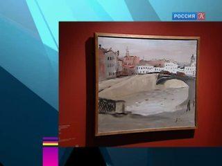 Новости культуры. Эфир от 26.09.2016 (19:30)
