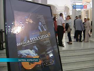 Новости культуры. Эфир от 28.09.2016 (23:30)