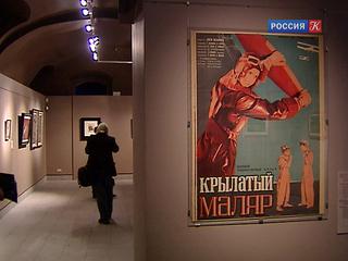 Новости культуры. Эфир от 07.12.2016 (19:30)