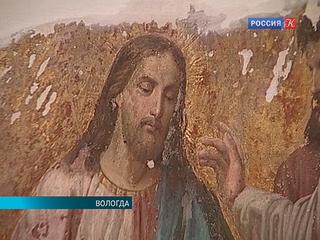 Новости культуры. Эфир от 12.01.2017 (19:30)