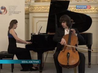 Новости культуры. Эфир от 13.01.2017 (15:00)